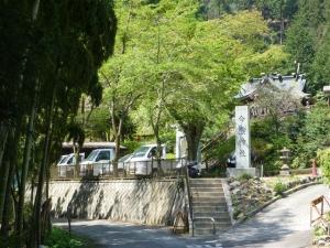 今熊神社(遥拝殿)