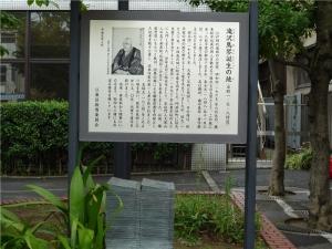 滝沢馬琴誕生の地
