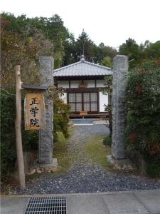 正法寺の参道