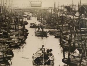 漁師町だった頃の境川