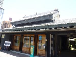 永島庄兵衛商店