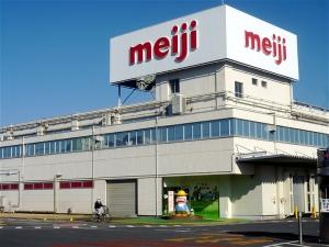 富士見工業団地