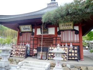 宝蔵寺観音堂
